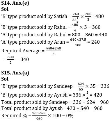 Quantitative Aptitude Quiz For SBI Clerk Prelims 2021- 6th June_130.1