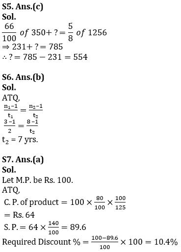 Quantitative Aptitude Quiz For SBI Clerk Prelims 2021- 6th June_100.1