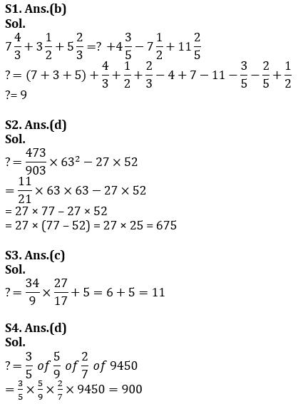 Quantitative Aptitude Quiz For SBI Clerk Prelims 2021- 6th June_90.1