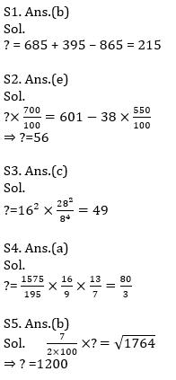 Quantitative Aptitude Quiz For SBI Clerk Prelims 2021- 7th June_100.1
