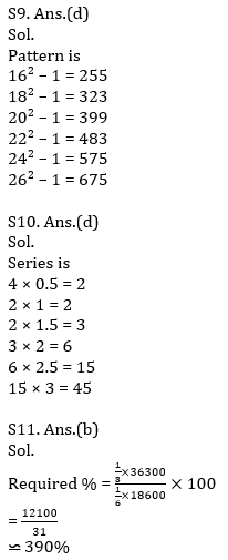 Quantitative Aptitude Quiz For SBI Clerk Prelims 2021- 7th June_120.1