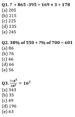 Quantitative Aptitude Quiz For SBI Clerk Prelims 2021- 7th June_50.1