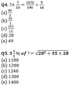 Quantitative Aptitude Quiz For SBI Clerk Prelims 2021- 7th June_60.1