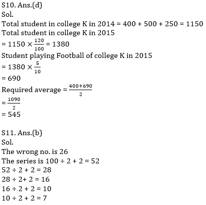 Quantitative Aptitude Quiz For IBPS RRB PO, Clerk Prelims 2021- 8th June_160.1