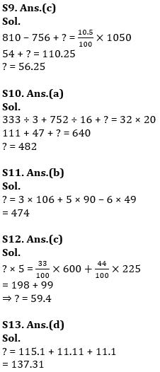 Quantitative Aptitude Quiz For IBPS RRB PO, Clerk Prelims 2021- 9th June_120.1