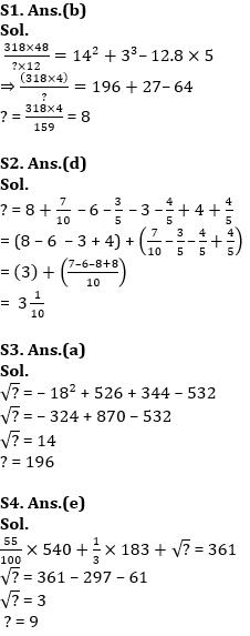 Quantitative Aptitude Quiz For IBPS RRB PO, Clerk Prelims 2021- 9th June_100.1
