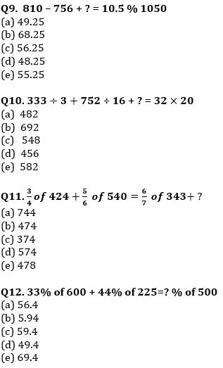 Quantitative Aptitude Quiz For IBPS RRB PO, Clerk Prelims 2021- 9th June_70.1