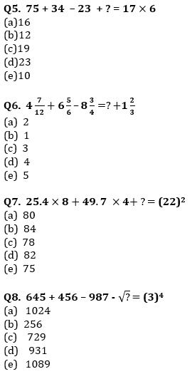Quantitative Aptitude Quiz For IBPS RRB PO, Clerk Prelims 2021- 9th June_60.1