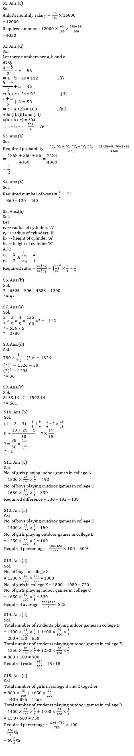 Quantitative Aptitude Quiz For SBI Clerk Prelims 2021- 10th June_90.1