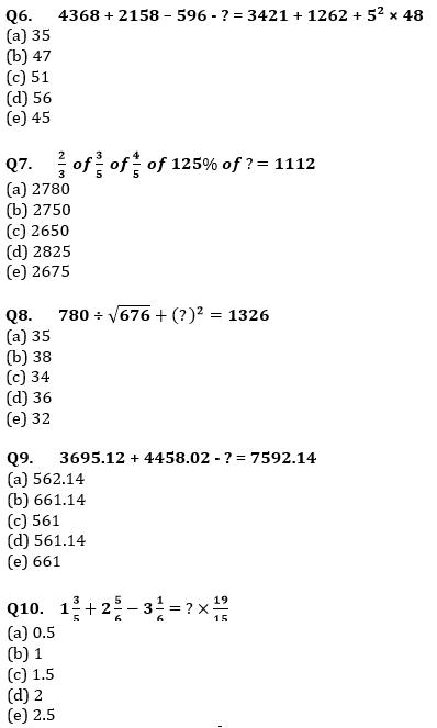 Quantitative Aptitude Quiz For SBI Clerk Prelims 2021- 10th June_50.1