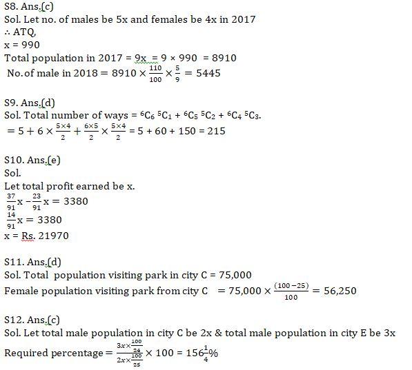 Quantitative Aptitude Quiz For SBI Clerk Prelims 2021- 11th June_110.1