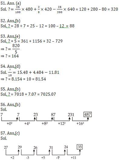 Quantitative Aptitude Quiz For IBPS RRB PO, Clerk Prelims 2021- 12th June_80.1