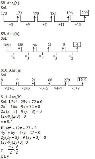 Quantitative Aptitude Quiz For IBPS RRB PO, Clerk Prelims 2021- 12th June_90.1