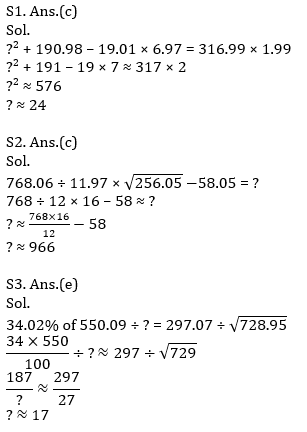 Quantitative Aptitude Quiz For IBPS RRB PO, Clerk Prelims 2021- 14th June_100.1