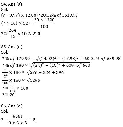 Quantitative Aptitude Quiz For IBPS RRB PO, Clerk Prelims 2021- 14th June_110.1