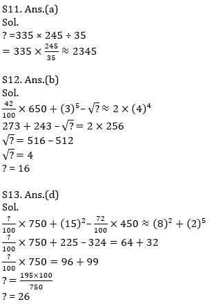Quantitative Aptitude Quiz For IBPS RRB PO, Clerk Prelims 2021- 14th June_130.1