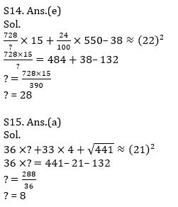 Quantitative Aptitude Quiz For IBPS RRB PO, Clerk Prelims 2021- 14th June_140.1