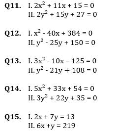 Quantitative Aptitude Quiz For SBI PO, Clerk Prelims 2021- 14th June_70.1