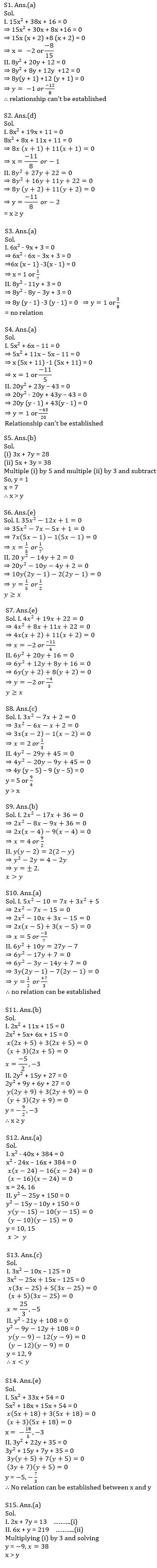 Quantitative Aptitude Quiz For SBI PO, Clerk Prelims 2021- 14th June_90.1