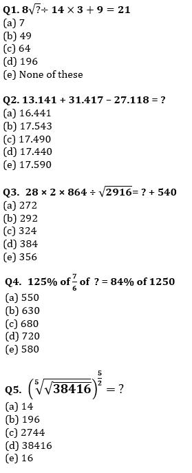 Quantitative Aptitude Quiz For IBPS RRB PO, Clerk Prelims 2021- 19th June_50.1