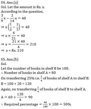 Quantitative Aptitude Quiz For IBPS RRB PO, Clerk Prelims 2021- 22nd June_70.1