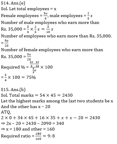 Quantitative Aptitude Quiz For IBPS RRB PO, Clerk Prelims 2021- 22nd June_120.1