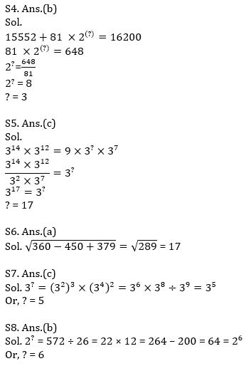 Quantitative Aptitude Quiz For SBI PO, Clerk Prelims 2021- 23rd June_120.1