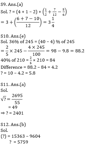 Quantitative Aptitude Quiz For SBI PO, Clerk Prelims 2021- 23rd June_130.1