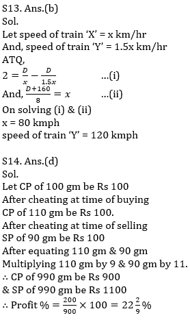 Quantitative Aptitude Quiz For IBPS RRB PO, Clerk Prelims 2021- 25th June_140.1
