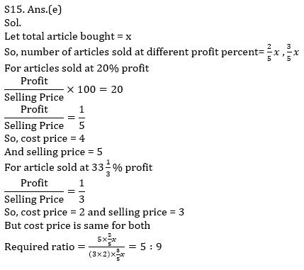 Quantitative Aptitude Quiz For IBPS RRB PO, Clerk Prelims 2021- 25th June_150.1