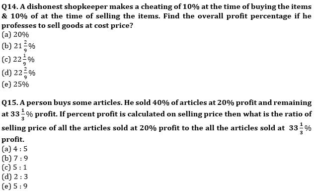 Quantitative Aptitude Quiz For IBPS RRB PO, Clerk Prelims 2021- 25th June_70.1