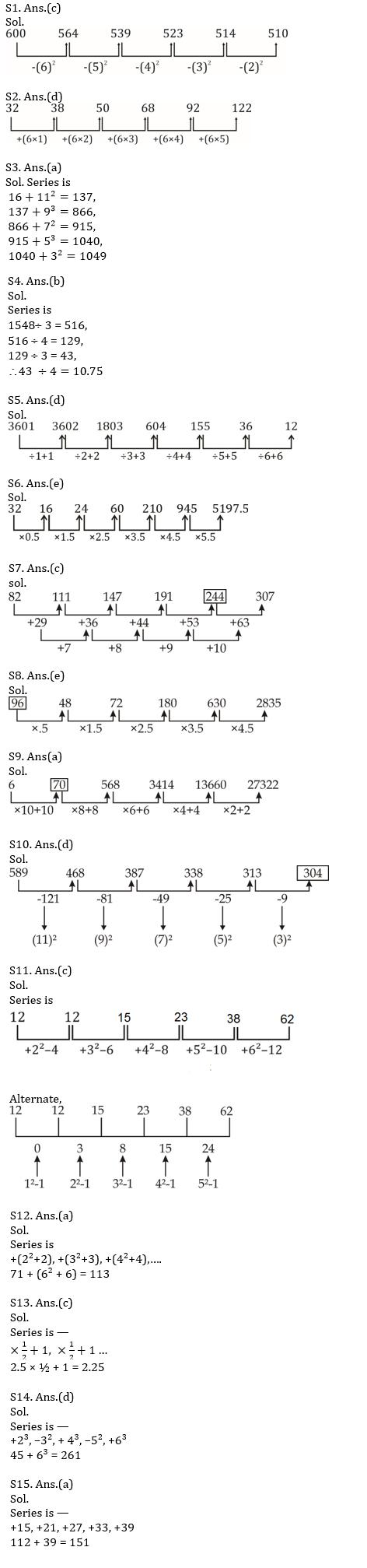 Quantitative Aptitude Quiz For SBI PO, Clerk Prelims 2021- 25th June_50.1