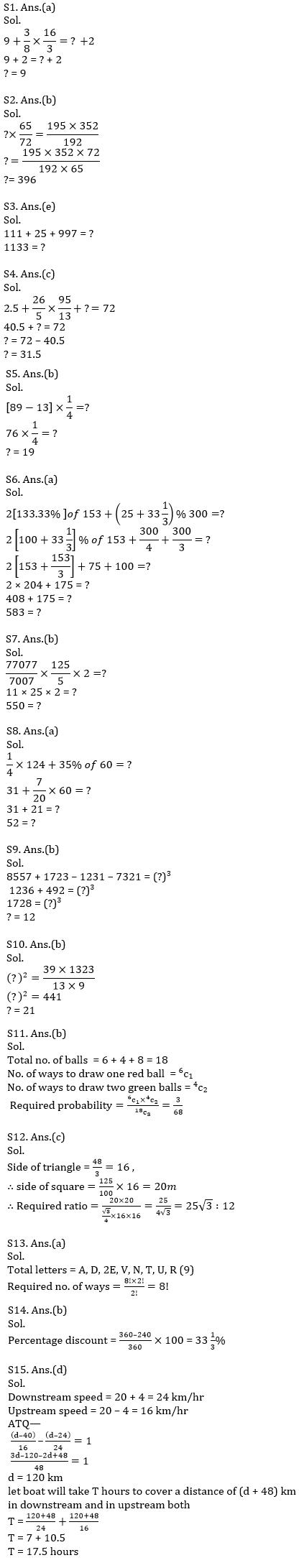 Quantitative Aptitude Quiz For SBI PO, Clerk Prelims 2021- 26th June_60.1
