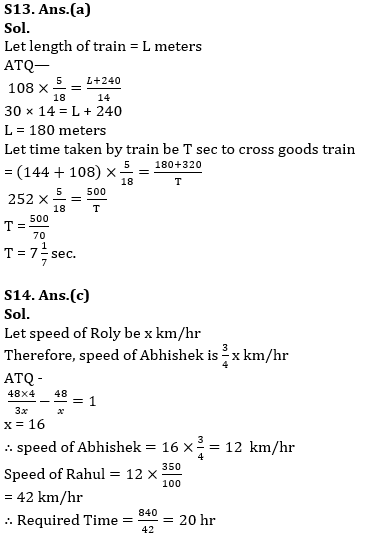 Revision Test Quantitative Aptitude Quiz For SBI PO, Clerk Prelims 2021- 27th June_90.1