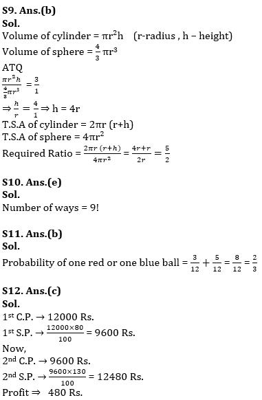 Revision Test Quantitative Aptitude Quiz For SBI PO, Clerk Prelims 2021- 27th June_80.1