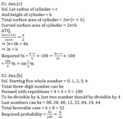 Quantitative Aptitude Quiz For IBPS RRB PO, Clerk Prelims 2021- 28th June_120.1