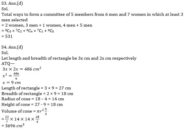 Quantitative Aptitude Quiz For IBPS RRB PO, Clerk Prelims 2021- 28th June_130.1