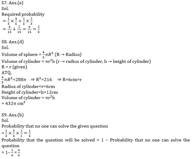 Quantitative Aptitude Quiz For IBPS RRB PO, Clerk Prelims 2021- 28th June_150.1