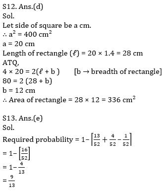 Quantitative Aptitude Quiz For IBPS RRB PO, Clerk Prelims 2021- 28th June_170.1
