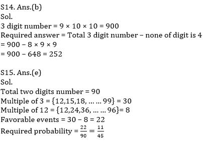 Quantitative Aptitude Quiz For IBPS RRB PO, Clerk Prelims 2021- 28th June_180.1