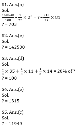 Quantitative Aptitude Quiz For IBPS RRB PO, Clerk Prelims 2021- 29th June_100.1