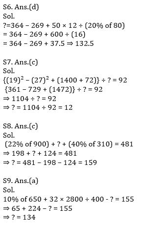 Quantitative Aptitude Quiz For IBPS RRB PO, Clerk Prelims 2021- 29th June_110.1
