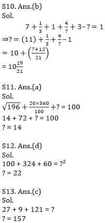 Quantitative Aptitude Quiz For IBPS RRB PO, Clerk Prelims 2021- 29th June_120.1