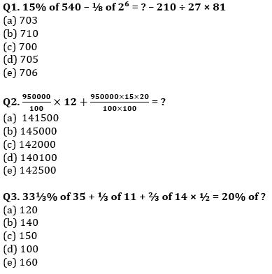 Quantitative Aptitude Quiz For IBPS RRB PO, Clerk Prelims 2021- 29th June_50.1