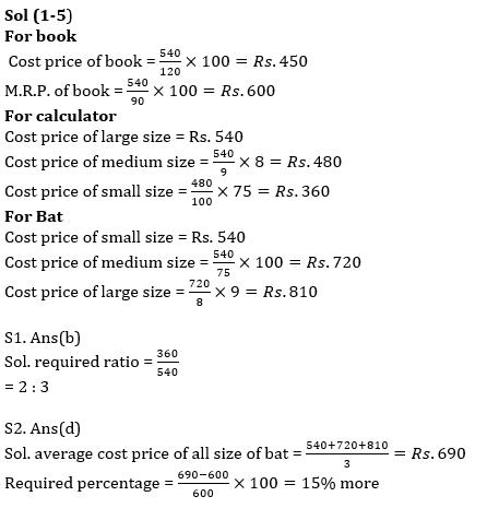 Quantitative Aptitude Quiz For IBPS RRB PO, Clerk Prelims 2021- 30th June_80.1