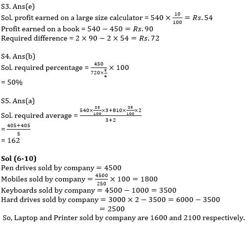 Quantitative Aptitude Quiz For IBPS RRB PO, Clerk Prelims 2021- 30th June_90.1
