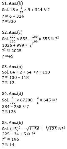 Quantitative Aptitude Quiz For IBPS RRB PO, Clerk Prelims 2021- 23rd July_100.1