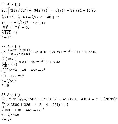 Quantitative Aptitude Quiz For IBPS RRB PO, Clerk Prelims 2021- 23rd July_110.1