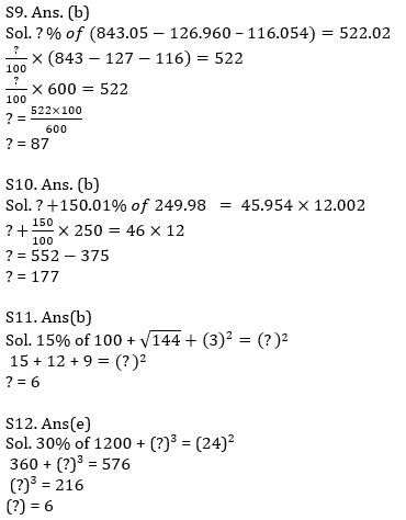 Quantitative Aptitude Quiz For IBPS RRB PO, Clerk Prelims 2021- 23rd July_120.1