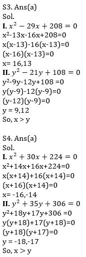 Quantitative Aptitude Quiz For IBPS Clerk Prelims 2021- 23rd July_100.1